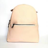 Рюкзак кожаный, Италия, пудра, фото 1