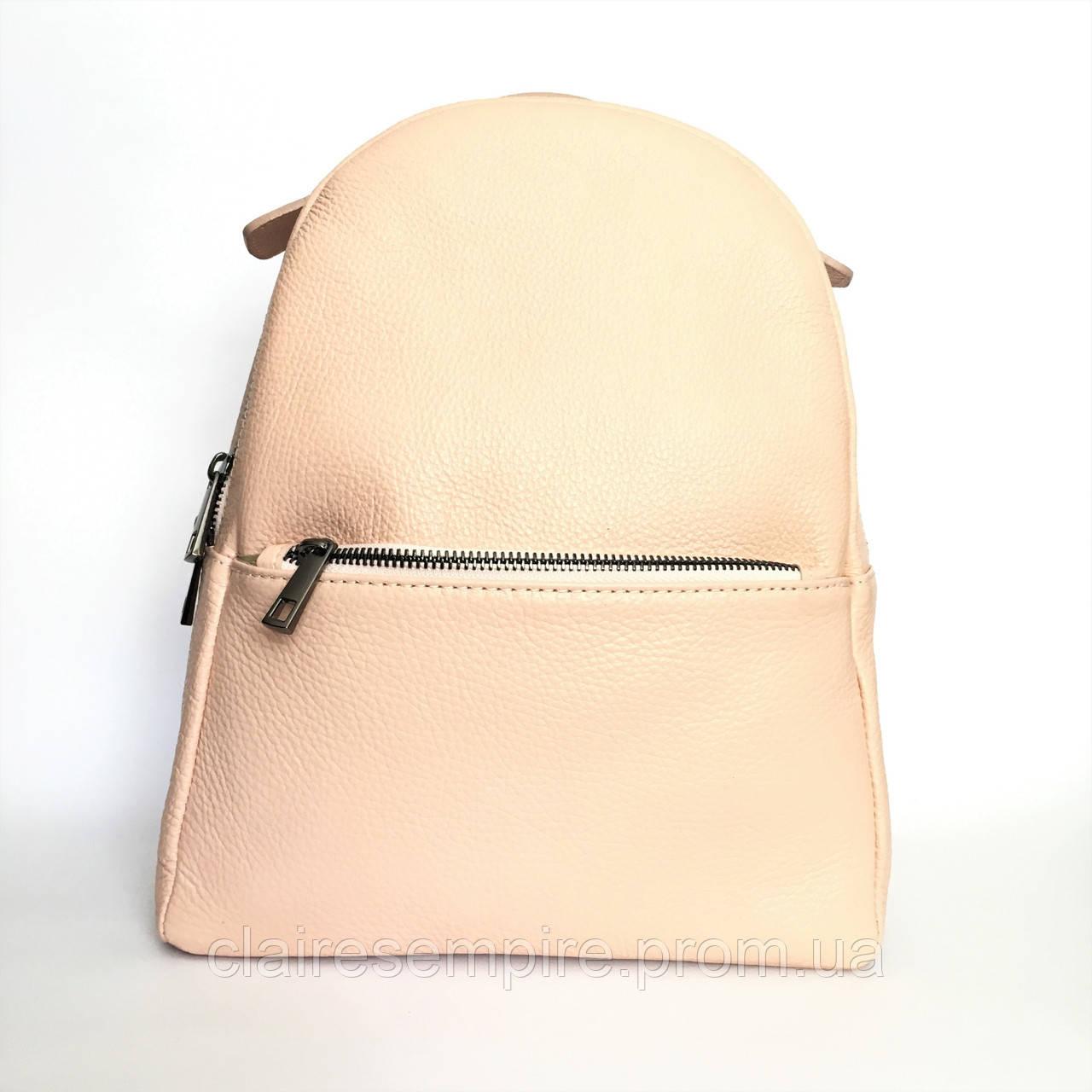 Рюкзак кожаный, Италия, пудра, цена 1 590 грн., купить Дніпро — Prom ... 61f492b5158