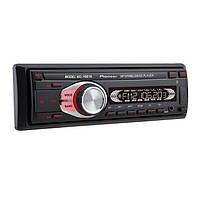 Автомагнитола MP3 1081A съемная панель ISO