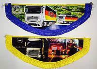 Большой полукруг Mercedes-Benz
