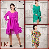 44-50 размеры, Нежное женское летнее платье Барселона шифоновое батал до колена с длинным рукавом