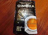 Кофе Gimoka Gran Gala (молотый), 250 грамм, фото 2