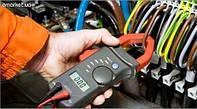 Измерения, Электротехничесая лаборатория