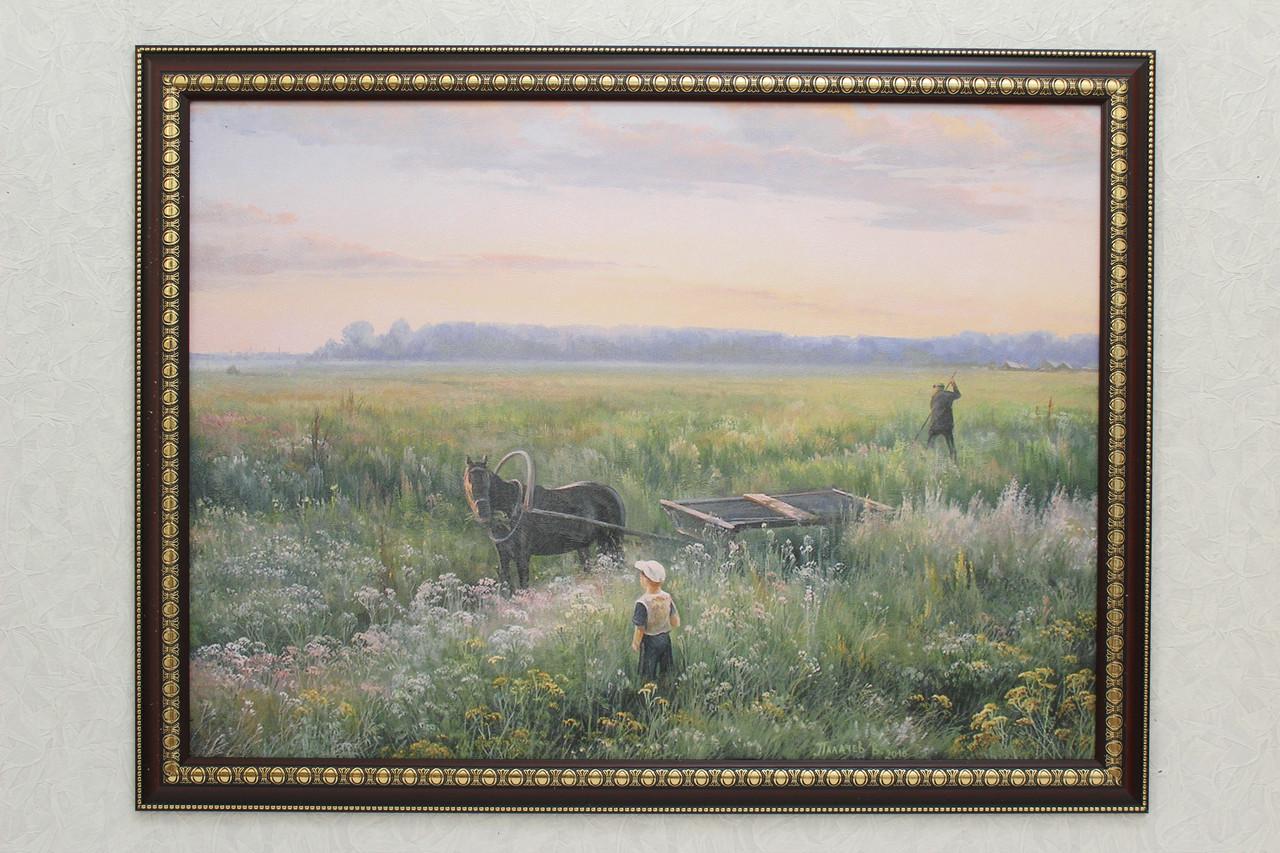 """Картина """"Мальчик в поле"""""""