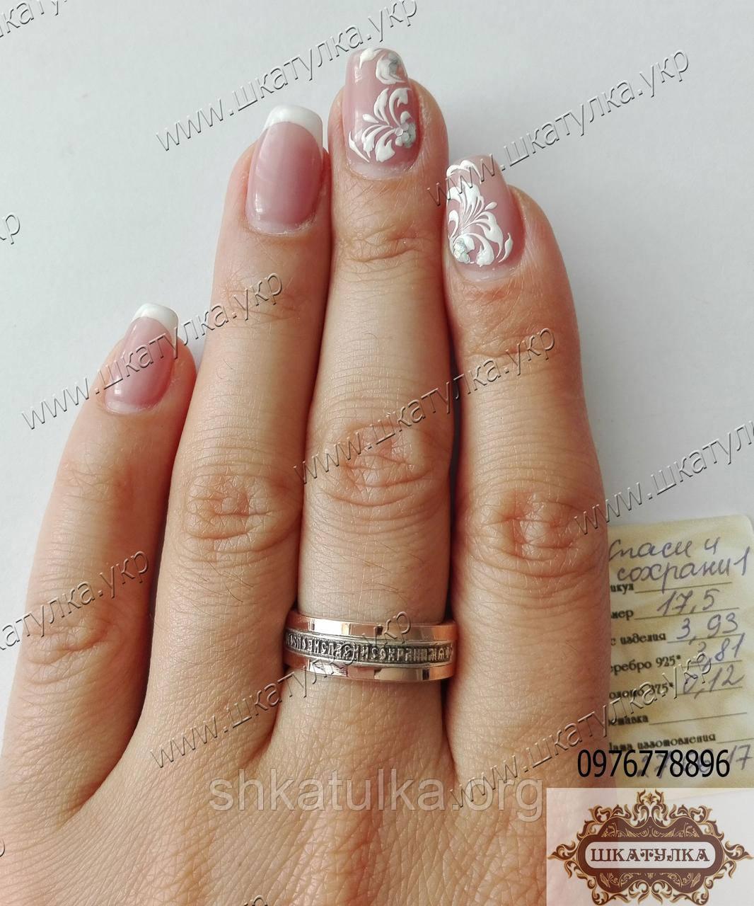 Серебряное кольцо СПСХ 1