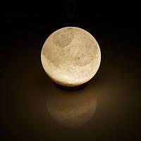 Соляна лампа BactoSfera SALTKEY BALL звичайна 7 - 8 кг