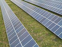 Солнечный комплект сетевой электростанции для чистой энергетики 20 квт