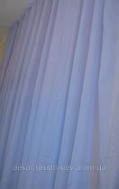 Готовая гардина 6 метров, вуаль сиреневая, фото 3