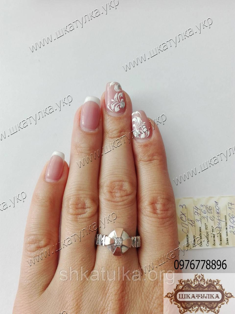 Серебряное кольцо с золотом СПСХ 3