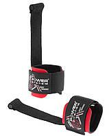 Ремни для подтягивания Power System PS - 3350  Power system, Black-Red