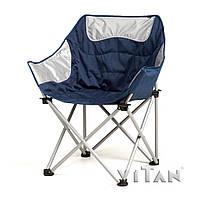 """Кресло Vitan """"Ракушка"""" (серо-синее), фото 1"""