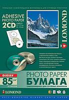 Односторонняя глянцевая самоклеящаяся бумага для CD-дисков на 2 деления , А4, 85 г/м2, 25 листов
