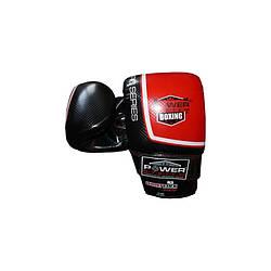 Перчатки снарядные Power System PS 5003 Bag Gloves Storm XL, Пакистан, Black-Red