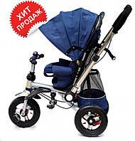 Детский велосипед Baby trike CT-30 синий