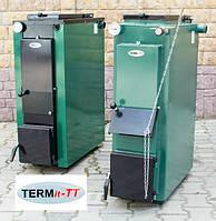 Твердотопливный котел TERMit-TT 25 кВт. Стандарт. Длительного горения. В обшивке !!!