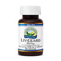 ЛИВ - ГАРД  бад НСП при ожирении печени, при гепатите, восстанавливает клетки печени.