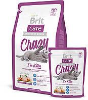 Корм для котят Brit Care Cat Crazy I´m Kitten с курицей и рисом, 2 кг