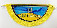 Полукруг Ukraine