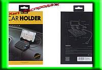 Car Holder Super Flexible гибкий коврик на торпеду + вертикальная подставка + кабель для подзарядки