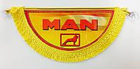 Полукруг MAN