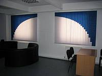 Вертикальные жалюзи на пластиковые окна 127 мм