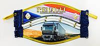 Кольца Renault