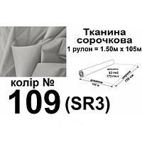 Колір оптом в Украине. Сравнить цены a09895550e747
