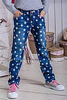 Детские джинсы для девочки Звездочки