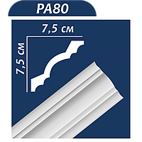 Потолочный плинтус РА 80 ТМ Premium Decor (75*75*2000 мм) (75 шт/уп)