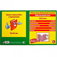 Пленка самокл. д/книг прозр. с узором 50×30 см «С»