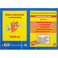 Пленка самокл. д/книг прозр. с узором 50×36 см «С»