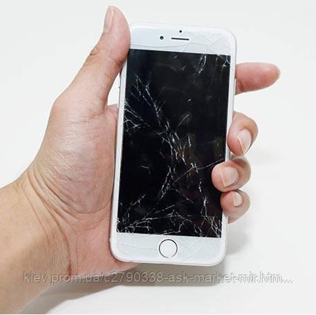 Разбитое стекло телефона