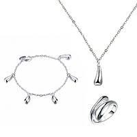 Покрытый серебром 925 пробы комплект украшений Капли II 154534 (подвеска + браслет + кольцо)