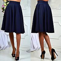 Женская стильная юбка ниже колена опт и розница 7 км