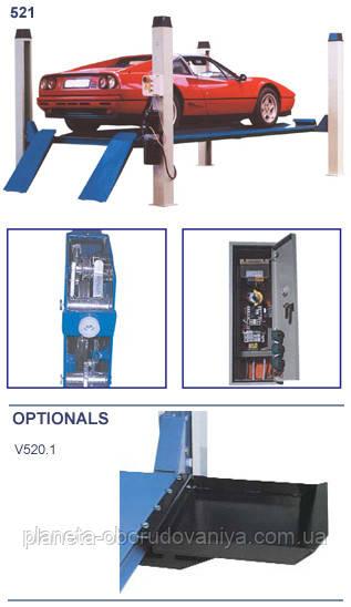 Подъемник четырехстоечный, электрогидравлический со стандартной гладкой платформой ОМА 521