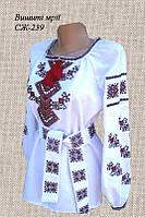 Женская заготовка сорочки СЖ-239