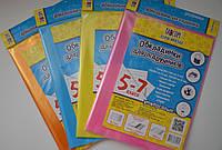 Обложки для учебников 5-7 кл, универсальные, 9шт