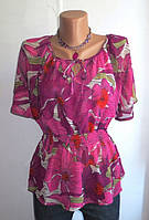 Модная Блуза от H&M Oversize Размер: 46-М