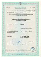Помощь в оформлении и переоформлении строительных лицензий