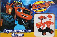 """Конструктор Вспыш и чудо машинки """"Гонщик номер один"""""""