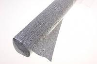 Креп-бумага гофрированная серебро 50х250 см., №802 Италия