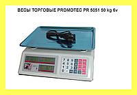 ВЕСЫ ТОРГОВЫЕ PROMOTEC PR 5051 50 kg 6v