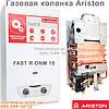 Газовая колонка Ariston FAST R ONM 10
