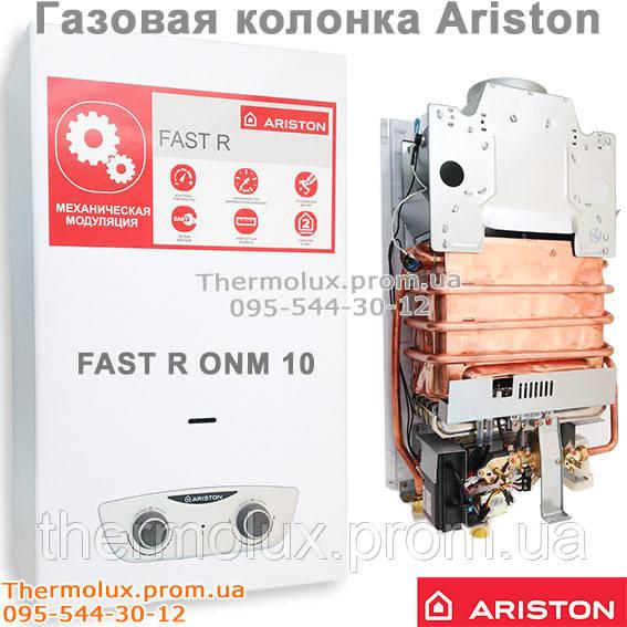 Медный теплообменник в водонагревателях Пластинчатый теплообменник ЭТРА ЭТ-019 Саров