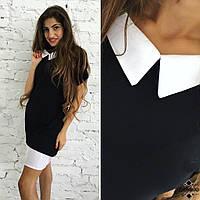 Платье женское арт 55283-127