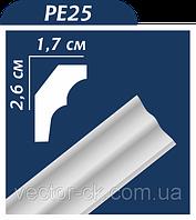 Потолочный плинтус РE 25 ТМ Premium Decor (26*17*2000 мм) (160 шт/уп)