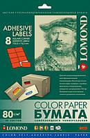 Односторонняя матовая самоклеящаяся универсальная фотобумага на 8 делений, А4, 80 г/м2, 50 листов