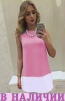 !!!  Женское платье Amanda  !!! XS, Coral
