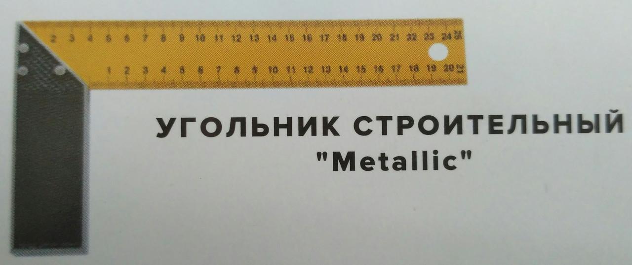 Угольник строительный Metallic 25 см HTtools