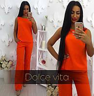 Женский летний костюм оранжевый